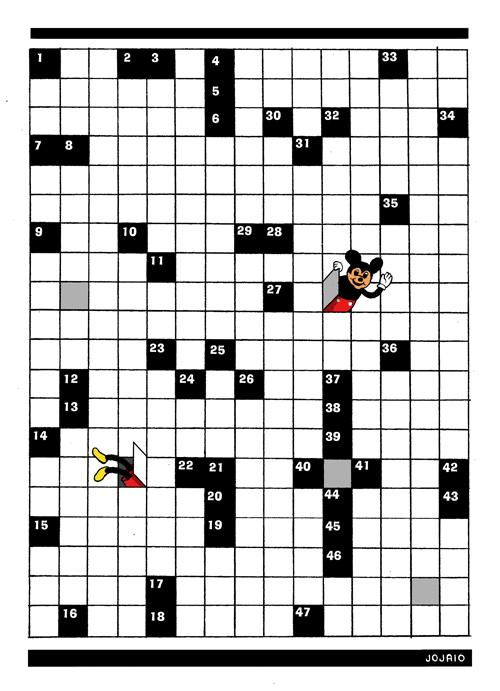 Jojaio - Crucigramas y pasatiempos - Ratón