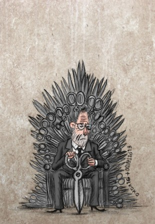 elkoko-trono fierro