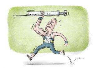 elkoko-Doping