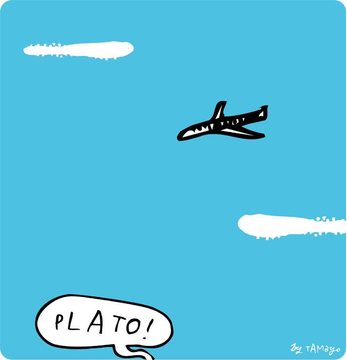 tamayo_plato